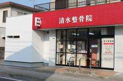 shimizu-thumb-250x166-26.jpg