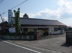 岡崎接骨院 店舗外観写真.JPG